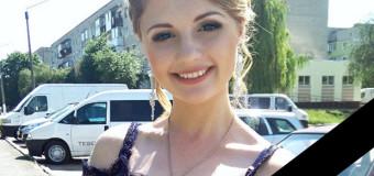 Подробиці загибелі 16-річної дівчини, яку розшукували в Нововолинську. ВІДЕО