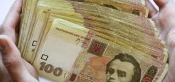 Податкова отримала від Луцькради мільйон гривень на комп'ютери