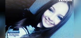 Журналісти зробили розслідування вбивства 16-річної волинянки. ВІДЕО
