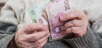 Кому збільшать пенсії у 2020 році