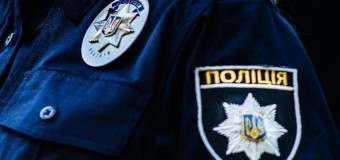 Поліція Волинської області запрошує на роботу