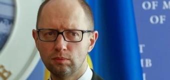 """""""Народний фронт"""" не збирається виходити з коаліції"""