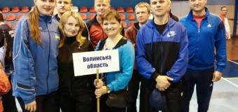 Волинські держслужбовці взяли участь у Всеукраїнській спартакіаді