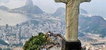 БЛОГ. Не спортом єдиним…  «Книжкова» Бразилія, яку ми не знаємо
