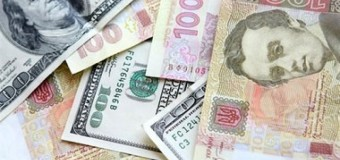 У Нацбанку пояснили, чому курс долара перевалив за 26 гривень