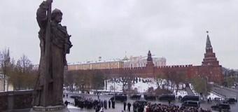 У Москві відкрили пам'ятник Володимиру Великому