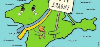 Волинська сім'я із немовлям не може повернутись з окупованого Криму