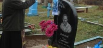 Освятили пам'ятник відомому волинському письменнику