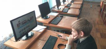 Луцькі школи отримали понад сотню комп'ютерів