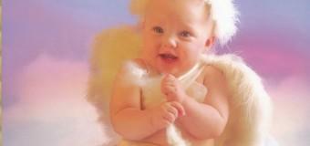 День ангела: 31 серпня