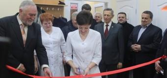 У Луцьку відкрили амбулаторію загальної практики сімейної медицини
