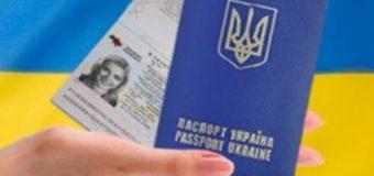 Як працюватиме міграційна служба Волинської області у святкові дні
