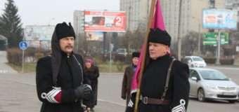 Лучани відзначили День народження Степана Бандери