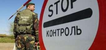 """На Ягодині вилучили """"гуманітарку"""" у вигляді консерв. які намагалися незаконно ввезти в Україну"""