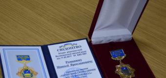 """Миколі Романюку посмертно присвоїли звання """"Почесний громадянин міста Волноваха"""""""
