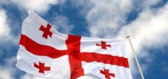 Грузія отримає безвізовий режим