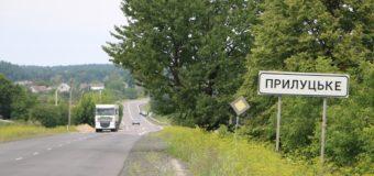 Депутатів Луцькради просять зініціювати процес об'єднання з Прилуцьком