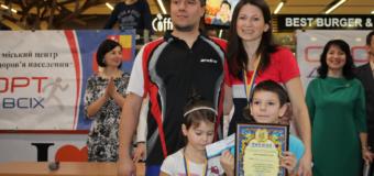 У Луцьку з'ясовували, яка сім'я найспортивніша. ФОТО