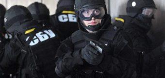 В Україні обшукують сотню об'єктів через підозри у фінансуванні тероризму
