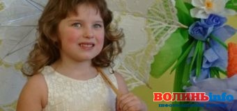 Пташкіна Діана, 6 років