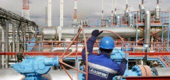 Грузія не купуватиме російського газу