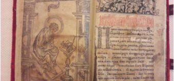 """Викрадений """"Апостол"""" хотіли продати до Росії — Аваков"""