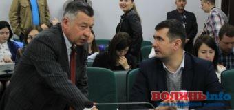 У Луцьку обрали заступників міського голови