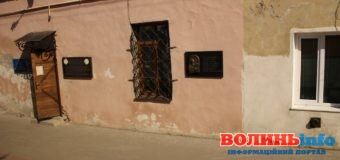 У Луцькради немає коштів на ремонт історичної будівлі