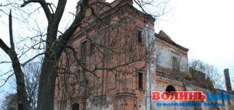 Кисилин – центр волинських соцініан, або ж «Сарматські Афіни». ФОТО