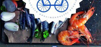 Відомі учасники луцького фестивалю морської їжі