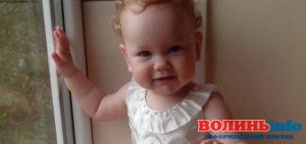 Канівська Лілія, 1 рік