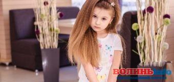 Аршулік Мілана, 5 років
