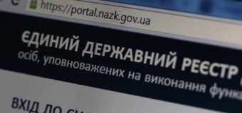 Трьох народних депутатів України можуть позбавити недоторканості