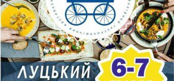 «Lutsk Food Fest. Морський вікенд»: стала відома програма