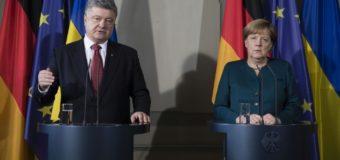Порошенко домовився з Меркель про фінансову підтримку реформ