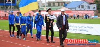 У Луцьку розпочалися Міжнародні легкоатлетичні змагання. ФОТО
