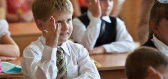 25 січня до школи: розповіли, які діятимуть обмеження для школярів