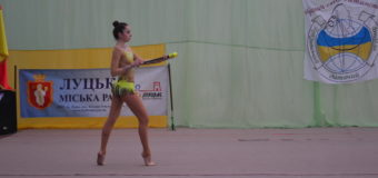У Луцьку відбудуться благодійні змагання з художньої гімнастики. ПРОГРАМА