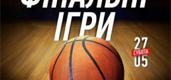У Луцьку — фінальні ігри першого відкритого чемпіонату з баскетболу