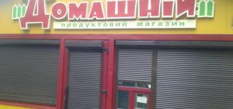 У Луцьку муніципали виявили місця незаконного продажу алкоголю