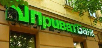 """Коломойський хоче знову стати власником """"Приватбанку"""""""