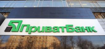 """""""ПриватБанк"""" не вводитиме комісії при оплаті комуналки пенсійними картами"""