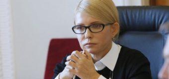 Генпрокуратура вивчить махінації партії Юлії Тимошенко, які виявили журналісти