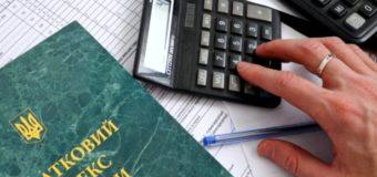 Луцька податкова інформує про необхідність подачі заяви при зміні відомостей