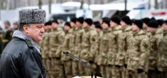 Нардеп від БПП заявив про можливість введення воєнного стану