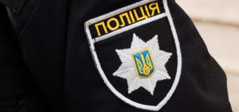 У Луцьку поліція з'ясовує обставини побиття голови Волинського осередку однієї із політичних партій