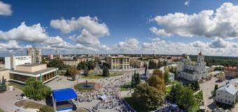 Невдовзі стартує конкурс на визначення гімну міста Луцька