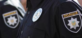 На Волині поліцейські встановили особу грабіжника