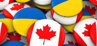 Канада підписала угоду про вільну торгівлю з Україною