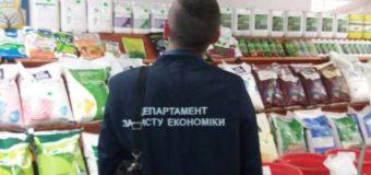 Волинські правоохоронці викрили підпільний цех. ФОТО